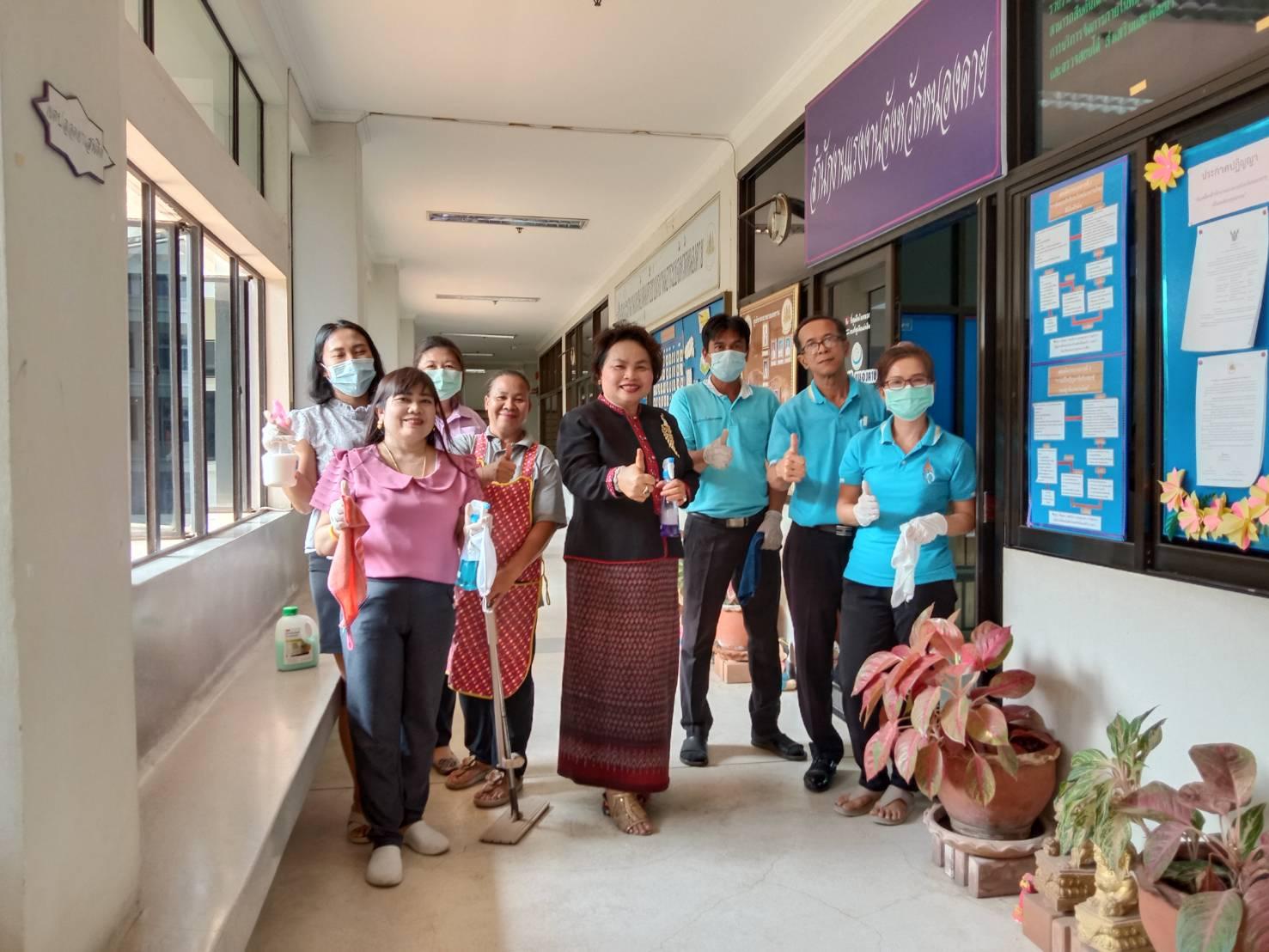 แรงงานจังหวัดหนองคาย นำทีมทำความสะอาดกิจกรรม big Cleaning เพื่อลดความเสี่ยงการแพร่ระบาดเชื้อไวรัสโคโรนา 2019 (COVIS -19)